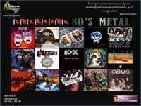 DESORDEN los 80 en Metal