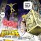 Saint Seiya Episode Zero Part 3 - Análisis y Debate en VIVO