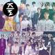 YKW 33: Aniversarios – MONSTA X, VIXX, Seventeen, INFINITE & BTS