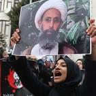 Los chiíes de Arabia Saudí y el conflicto regional ¿Geoestrategia o religión?