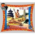 Podcast Ventana A China 2014