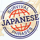 Japanese - SurvivalPhrases