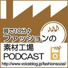 Dread Media - Episode 512