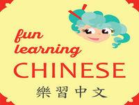 Raising Goat Kids ????? in Chinese