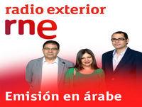 Emisión en árabe - El mundo árabe en la prensa española - 19/06/18