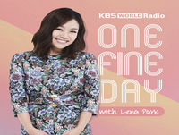 One Fine Day with Lena Park - 2018.06.22(FRI)
