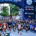 Kilometro y Resultado UTMB 2019 - 1