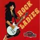 'Rock Ladies' (8) [LGN Radio] - ¡Qué mala suerte!