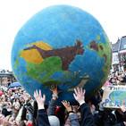 Cambio climático: salvemos al planeta (2de2)