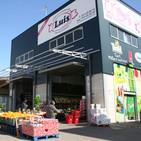 Carne en mal estado, proyectos para las VPO en Magaluf, debate sobre Son Font y jornadas de orientación laboral