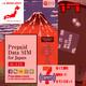 17 - Internet como turista en Japón. WiFis públicas, sims para tu móvil e incluso Pocket Wifi