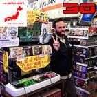30 - Sigue la entrevista a David Boscá Albors de Creativo en Japón, parte 2