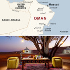 Oman Vacation 2019 Tours & Travel Packages