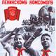 043 - Escuela de cuadros - Discurso a las juventudes comunistas