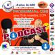 1288-arriba-corazones-2019-11-18-LUNES-ProgramaEspecialNo5-PedroInfante
