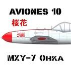 A10#59 MXY-7 Okha, Kamikaze
