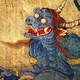 El Ojo de la Bruja   Programa 114 – Jigoku