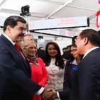 Gobierno llama a operadores turísticos a invertir en Venezuela