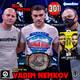 Dani Barez firma por Iridium, Juan Espino y Joel Álvarez en UFC antes de 2021 y aplazamiento de WTE 10 [MMAdictos 301]