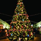 La historia de la navidad 2012 . La Navidad a través del mundo 05