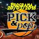 Pick&Pop 20/03/2018