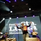 Nuevo Léon, tierra de #festivales