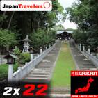 2x22 - Me voy al bingo!! Al Bingo Gokoku Jinja, un santuario sintoísta un tanto especial en Fukuyama (Hiroshima)