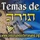 060 Corazonada o Discernimiento