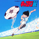 BGM Podcast 11 - Captain Tsubasa ( Super Campeones )
