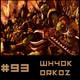 #93 Especial Relatos Oficiales WH40k - ORKOZ