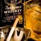 Whiskey Blues   Best of Slow Blues/Rock #1
