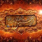 Sheij Qomi Decima Noche de Muharram 2015