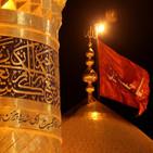 Ziarat (Salutación) al Imam Husáin a.s. especial en el día de ARAFAH