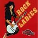 'Rock Ladies' (4) [LGN Radio] - One Hit Wonders
