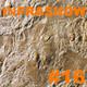 Infrashow #16