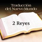 Biblia 2 Reyes Capítulo 25 de 25