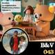 B&V #043 - Sombra, La vegetariana, Rilakkuma y Kaoru, Yakuza 0