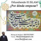 Difundiendo el islam ¿por dónde hay que empezar?