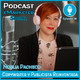047 Primera parte de la entrevista realizada a Noelia Pacheco