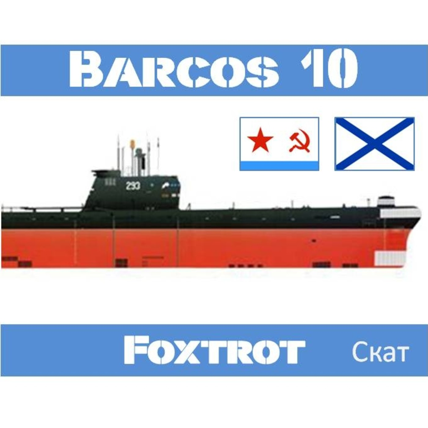 BARCOS 10#48 Clase Foxtrot, el Escorpión Soviético