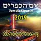 Rumbo al Ministro celestial Yom Kipur 2019