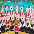 RUMBOIA 81: Real Coro Toxos e Froles de Ferrol – 100 anos