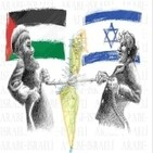 Falsas Promesas - Israel y Palestina