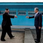 El fin del conflicto entre Corea del Norte y la del Sur ?