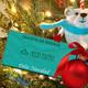 Tarjetas de Navidad con Helga Rivera