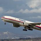 Planeta Zero - 15 - Vuelo 370 de Malaysia Airlines
