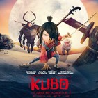 Ep.106 Kubo And The Two Strings