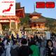 28 - Kioto, la antigua capital llena de encanto... y turistas!
