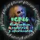Generación Playlist 46 Fantasmas, espíritus y apariciones
