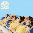 Red Velvet Summer Songs